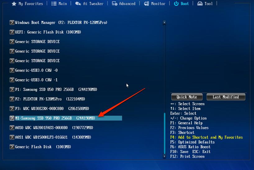 Рис.5. Установка SSD первым накопителем в списке UEFI