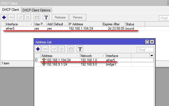 рис. 13. IP, присвоенный порту ether5