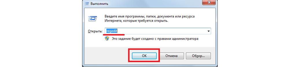 Параметры безопасности интернета не позволили открыть файл