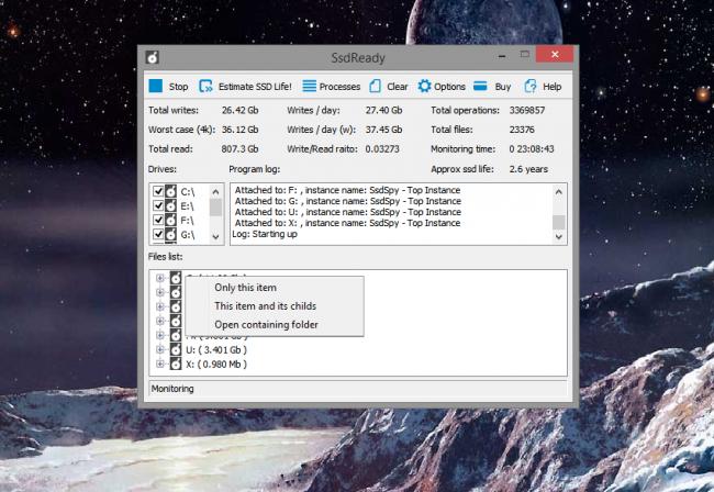 проверка ssd диска