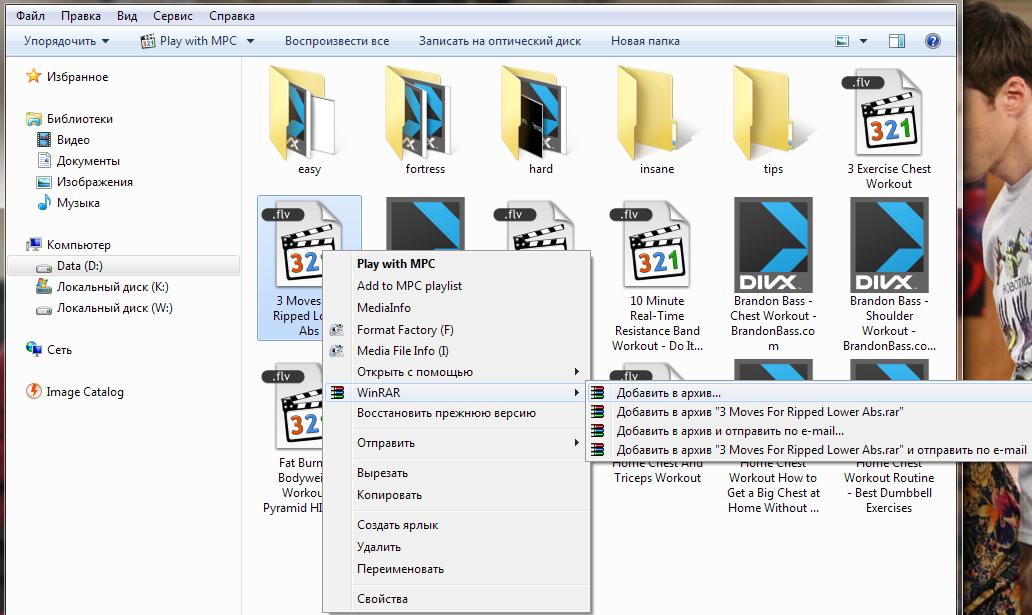Скачать самый большой файл в мире