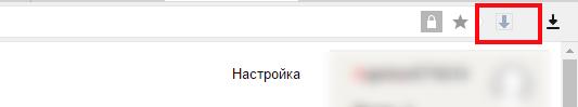 Популярные плагины для Яндекс Браузера