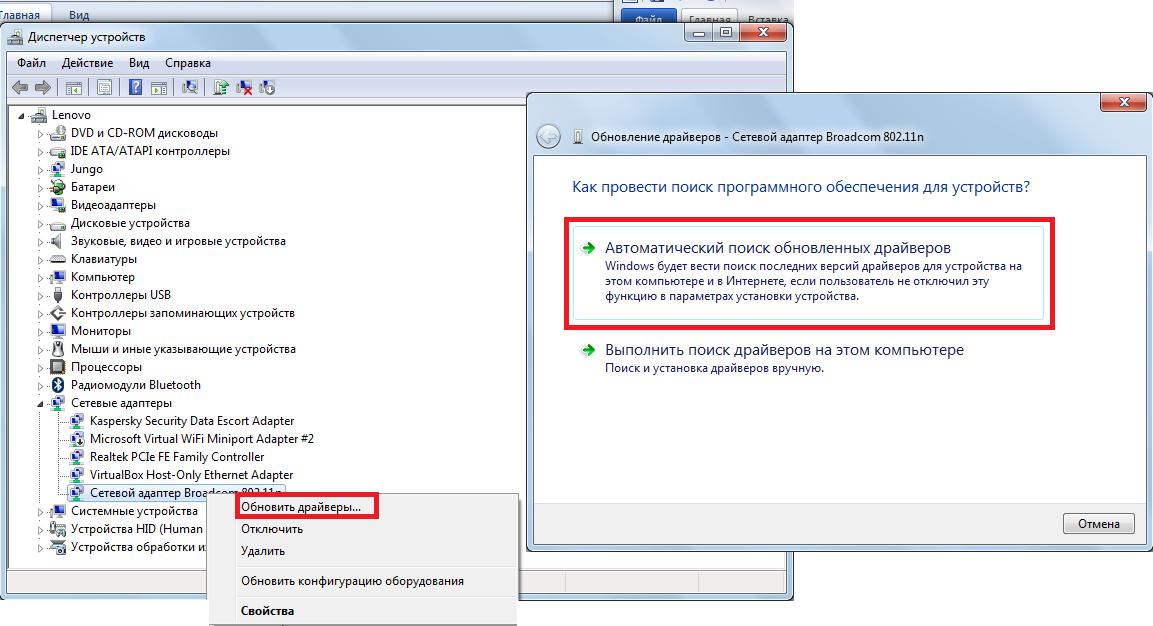 ошибка 800 VPN