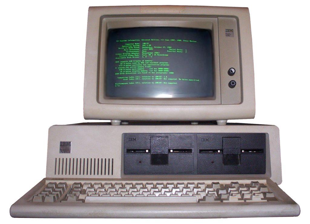 самый первый в мире компьютер