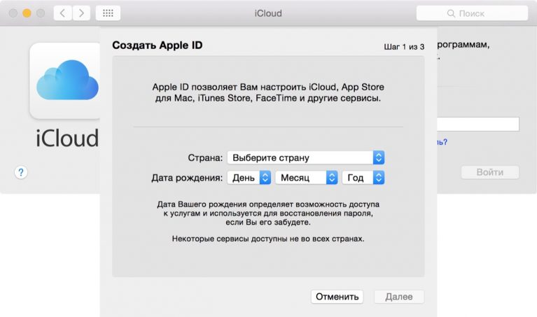 ИНСТРУКЦИЯ Как Cоздать Айклауд (iCloud) на Aйфон!? (2017)