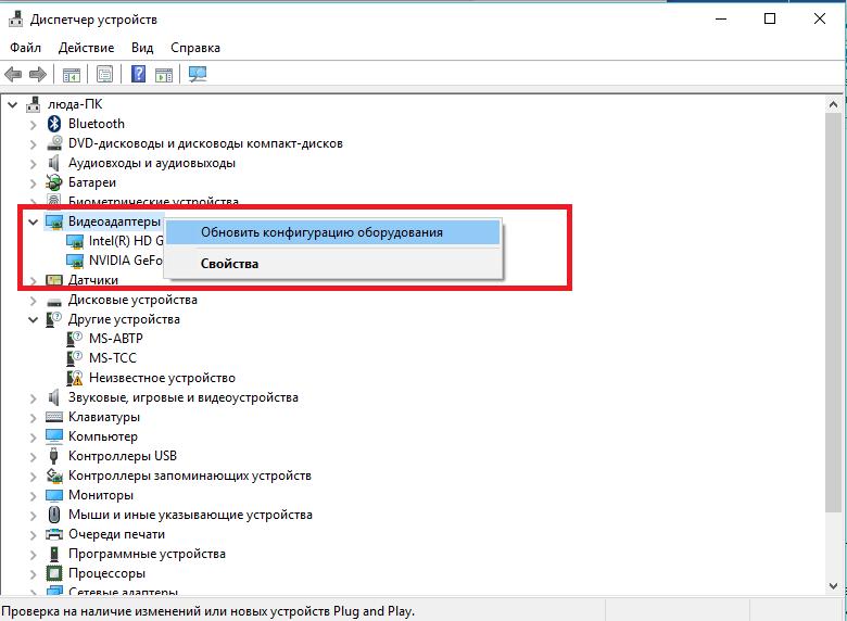 Эмулятор Андроид на ПК Windows на русском