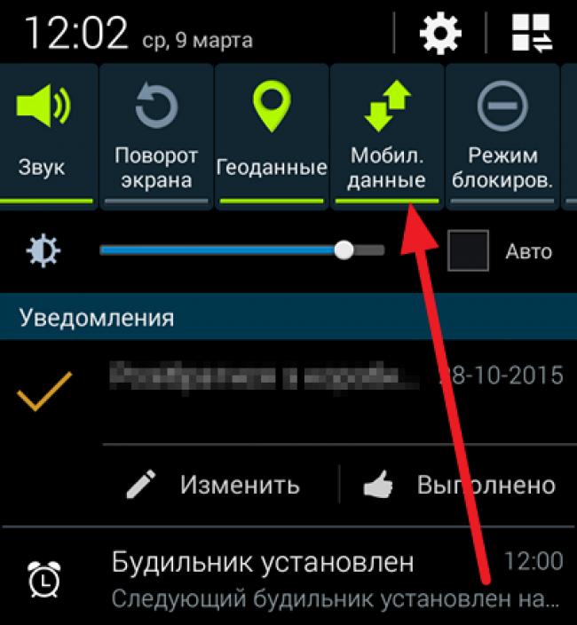 принципиальная почему значок ютуб не виден на телефоне Гаджилаев Дагестанские спортсмены