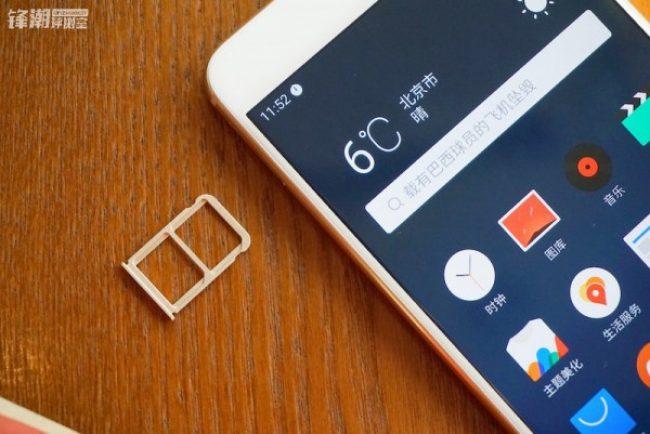 У Meizu PRO 6 Plus совмещенный слот для сим-карт