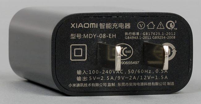 Время автономной работы Xiaomi Mi 5s Plus