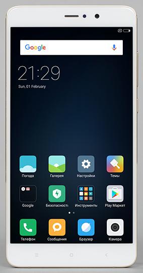 Камеры Xiaomi Mi 5s Plus