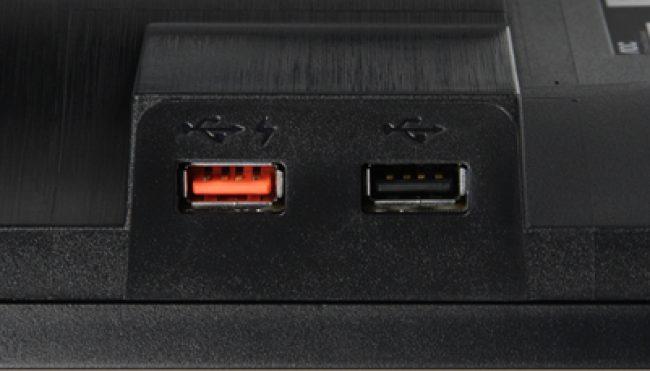 USB-входы AOC G2460PG