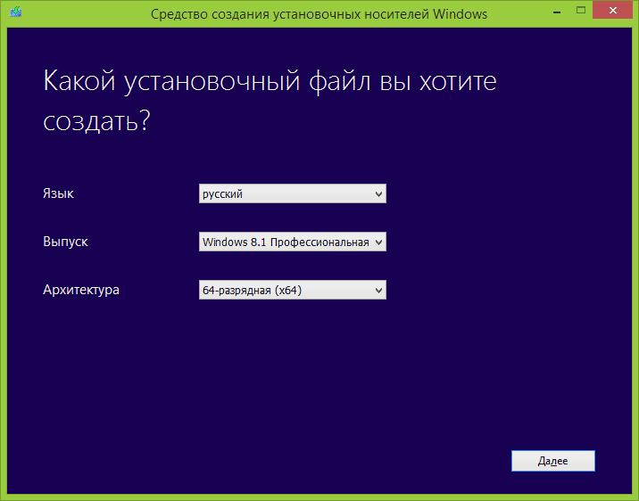 Windows 8.1 скачать оригинальный образ