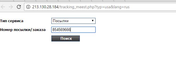 Доставка Amazon в Россию