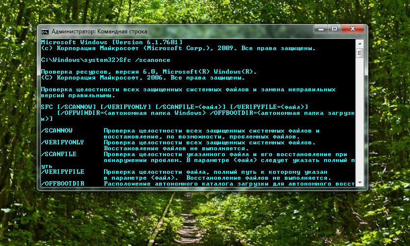 команды CMD Windows