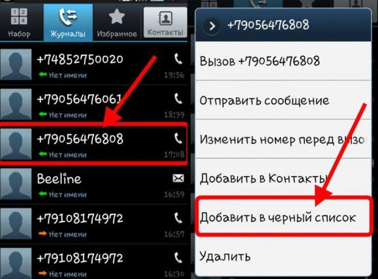 Где Хранятся Контакты В Андроид 4.3