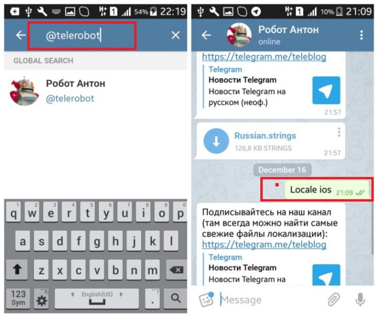 Как сделать телеграмм на русском на андроид