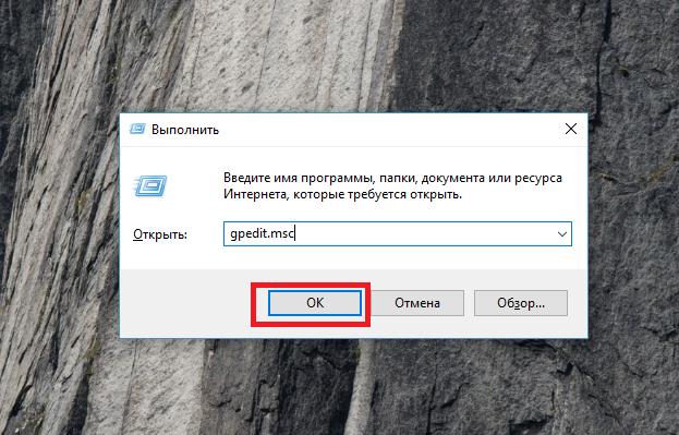 Как отключить проверку цифровых подписей драйверов