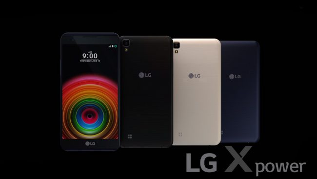 О процессоре LG X Power K 220DS