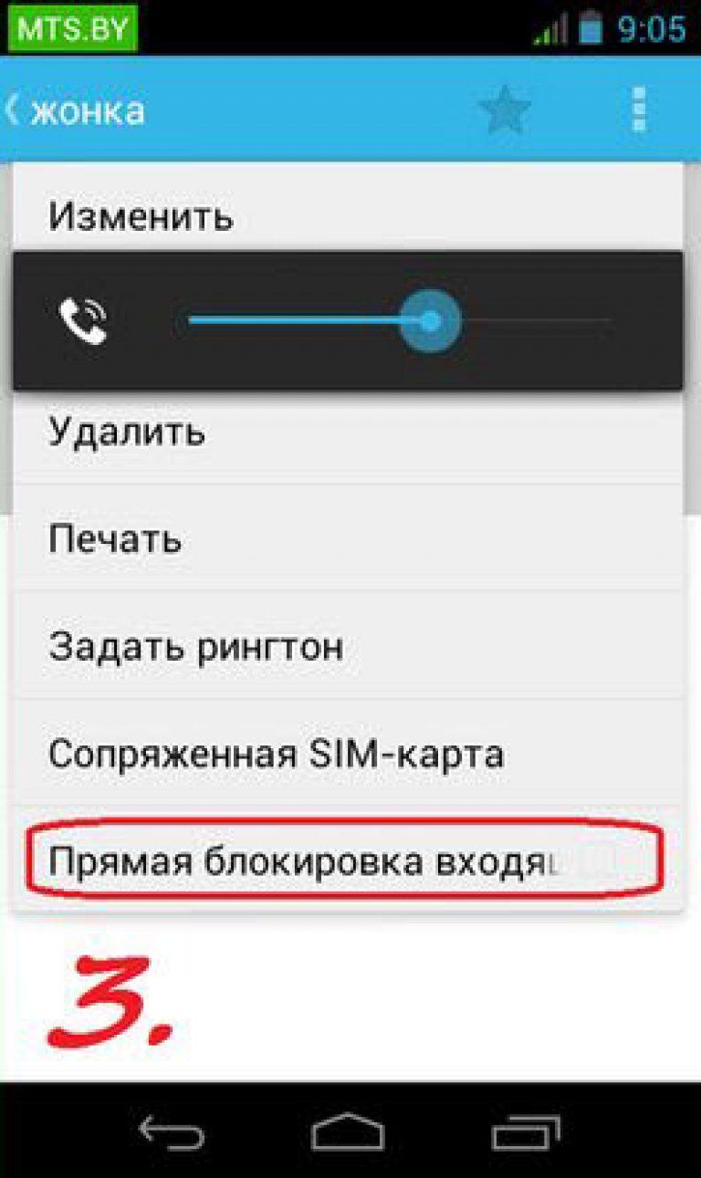 Как добавить контакта на смартфоне
