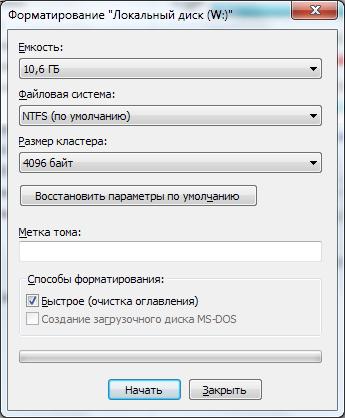 программа для форматирования жесткого диска