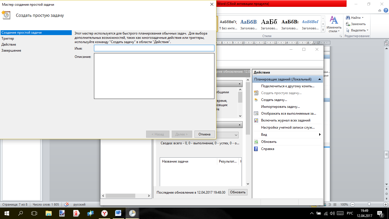 Папка windows winsxs