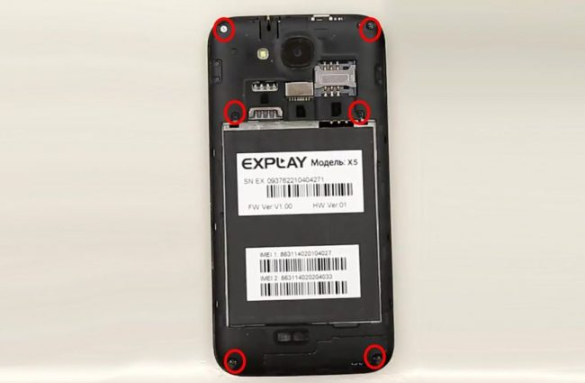 Батарея Explay X5