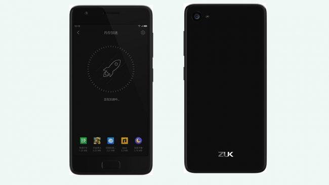 Выводы по Lenovo ZUK Z2