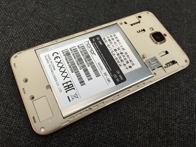 Аккумулятор Huawei Honor 4c Pro