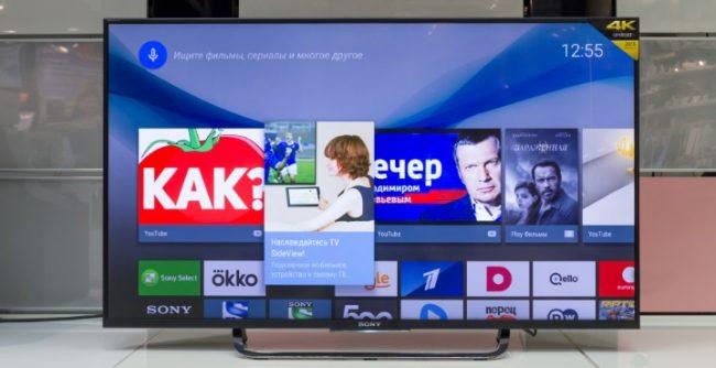 Smart телевизор Sony KD-43X8305C