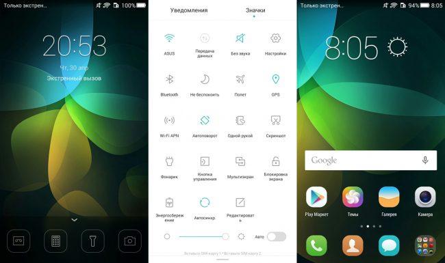 Внешний вид Android 4.4.2 с EMUI