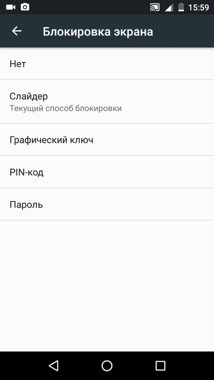 Для этого необходимо на любой смартфоне открыть приложение «настройки», после чего найти и выбрать пункт «о телефоне», а затем нажать на «номер сборки» несколько раз.