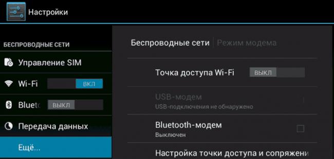 как устано вить точку доступа веба в телефоне виндовс