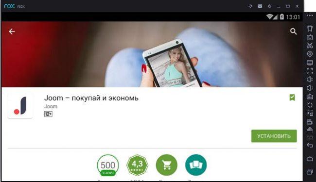 Приложение Joom для Android