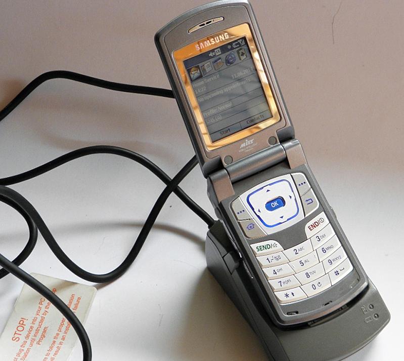 телефон самсунг раскладушка
