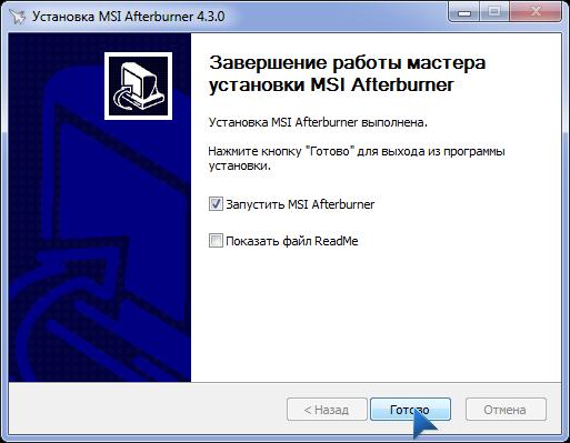Как пользоваться MSI Afterburner