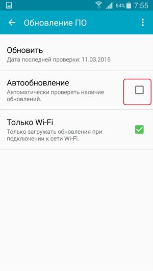 Как отключить автоматическое обновление приложений на Андроиде