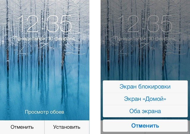 обои на экран блокировки