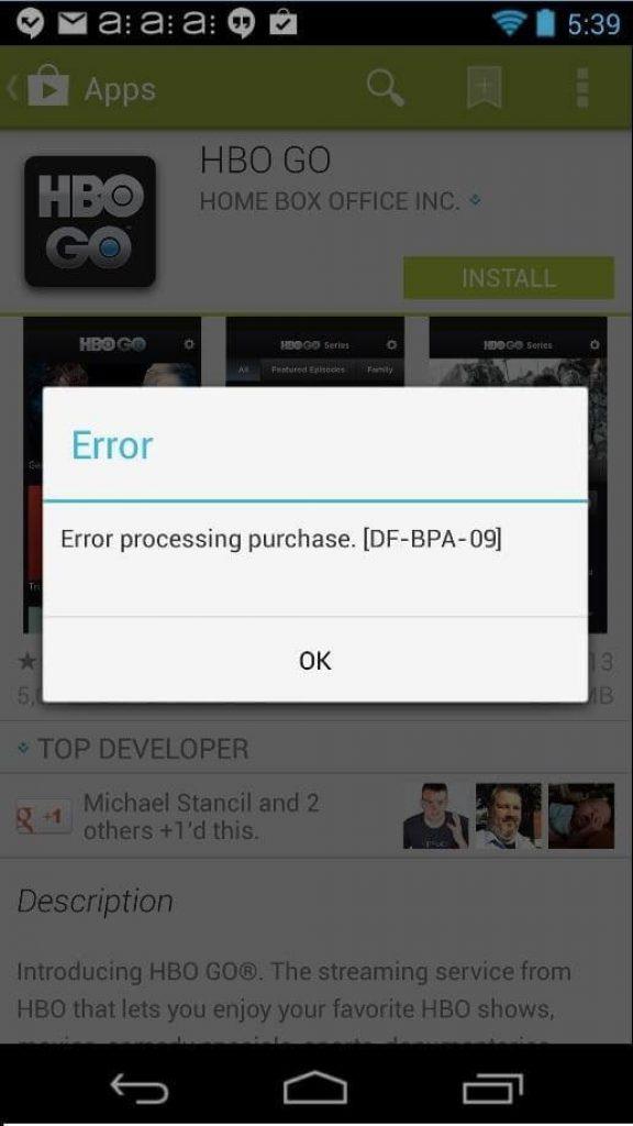 Ошибка DF-BPA-09