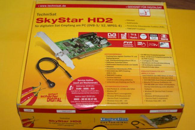 Обзор SkyStar HD2