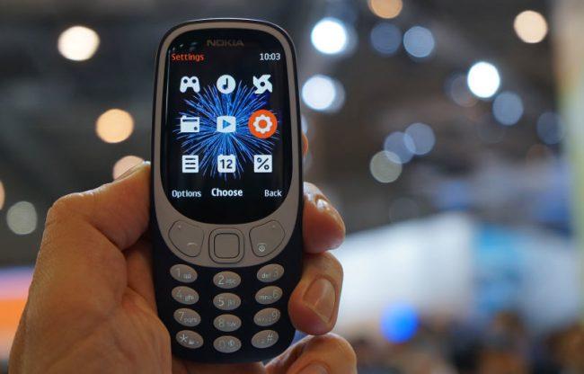 Музыка Nokia 3310 New
