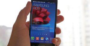 Как настроить переадресацию на Samsung
