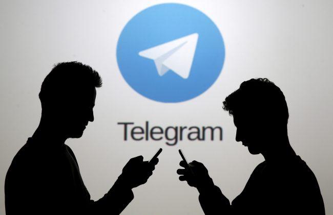Стоит ли ставить Telegram