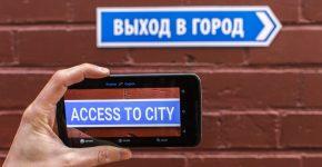 Выбираем лучший онлайн переводчик
