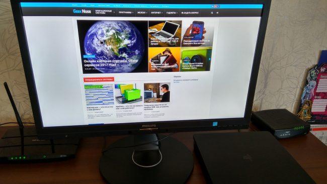 Сайт в масштабированном виде