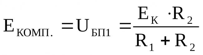 Формула усиления действия