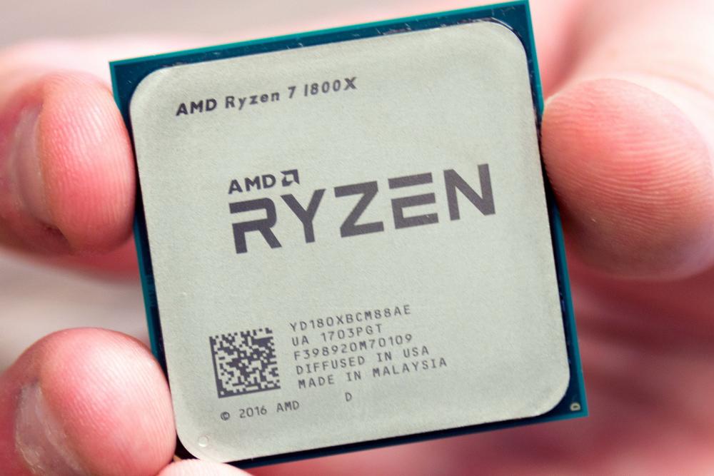 Лучшие процессоры 2017
