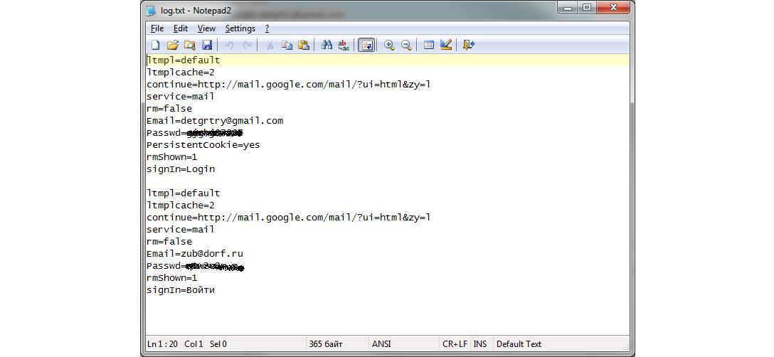 Результат кода для фишинговой атаки