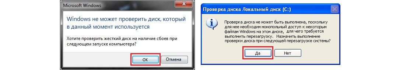 «Windows не может выполнить»