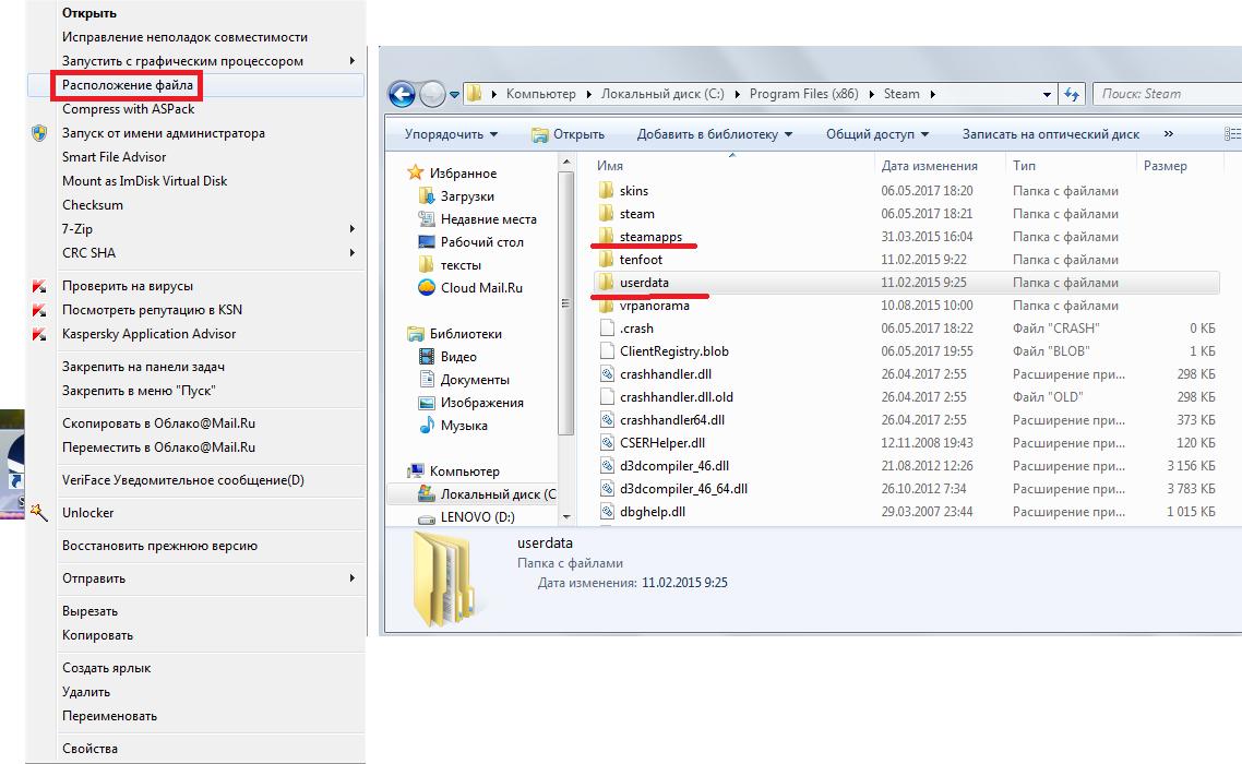 Доступ к файлам, которые нужно удалить
