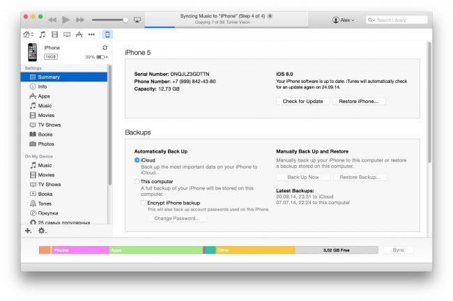 Установка iOS 8 через iTunes